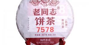 老同志7578熟普饼茶海湾茶业邹炳良配方云南勐海普洱茶熟茶饼357g